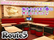 Route5(ルートファイブ)