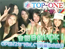 TOP-ONE(トップワン)